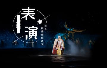 长春北方千亿体育下载艺术影视表演
