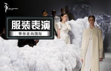 长春北方千亿体育下载艺术服装表演