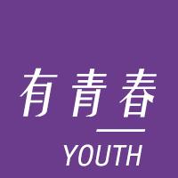 长春北方千亿体育下载艺术 有青春